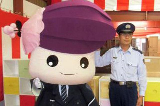 Japonsko je rájem maskotů